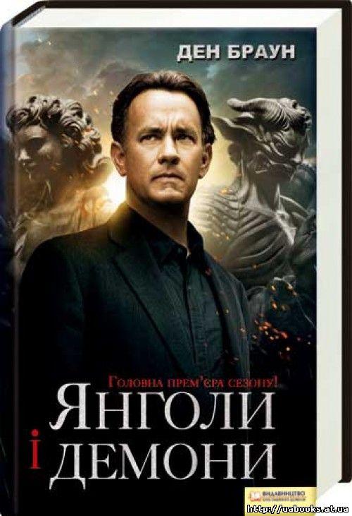 Тількі у нас. всі книжки українською